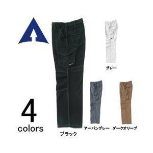 アタックベース 秋冬作業服 カーゴパンツ 017-1|kanamono1