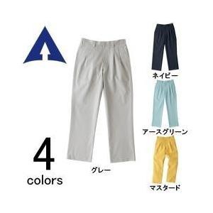 アタックベース/秋冬作業服/パンツ 918-2|kanamono1