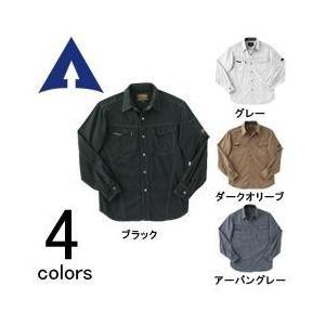 アタックベース 秋冬作業服 長袖シャツ 011-6|kanamono1