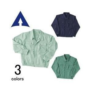 アタックベース/秋冬作業服/ブルゾン 193-4|kanamono1