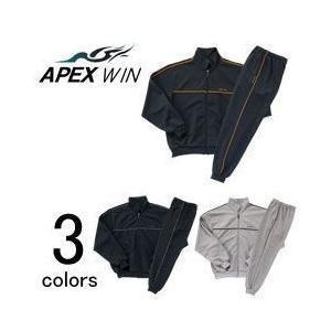 【エントリーでポイント5倍】作業服 作業着 APEX WIN 秋冬作業服 ブリスタースーツブルゾン 2004-25|kanamono1