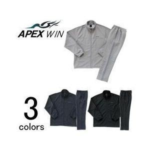 【エントリーでポイント5倍】作業服 作業着 APEX WIN 秋冬作業服 ブリスタースーツボックス 2005-25|kanamono1