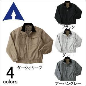 アタックベース 秋冬作業服 防寒ブルゾン 031-1|kanamono1
