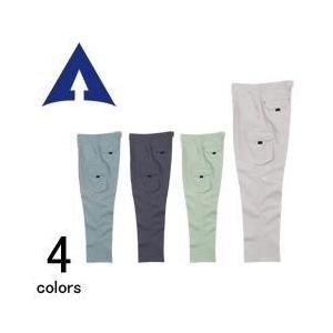 アタックベース/春夏作業服/カーゴパンツ 517-1|kanamono1