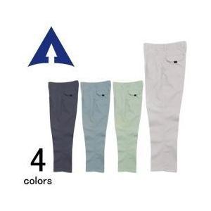 アタックベース 春夏作業服 パンツ 518-2|kanamono1