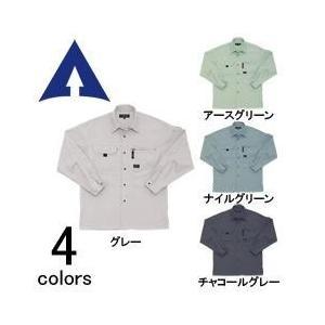 アタックベース 春夏作業服 長袖シャツ 511-6|kanamono1