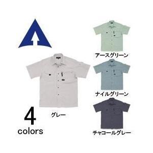 アタックベース/春夏作業服/半袖シャツ 512-8|kanamono1