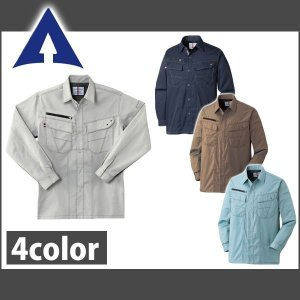 アタックベース 春夏作業服 長袖シャツ 8001-6|kanamono1