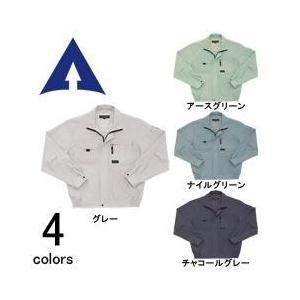 アタックベース/春夏作業服/長袖ブルゾン 513-4|kanamono1