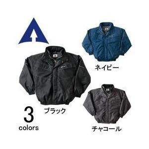 アタックベース 秋冬作業服 防寒ブルゾン 3211-1|kanamono1
