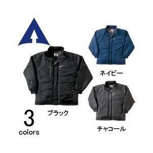 アタックベース 秋冬作業服 防寒コート 3217-7|kanamono1