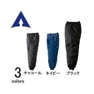 アタックベース 秋冬作業服 防寒パンツ 3212-2|kanamono1