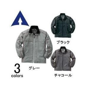 アタックベース 秋冬作業服 防寒コート 767-7|kanamono1