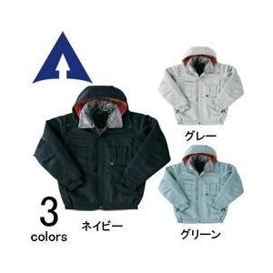 アタックベース 秋冬作業服 防寒ブルゾン 9155-1|kanamono1