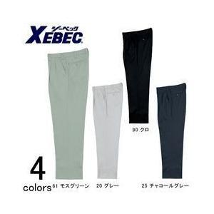 XEBEC(ジーベック) 秋冬作業服 ツータックスラックス 1262|kanamono1
