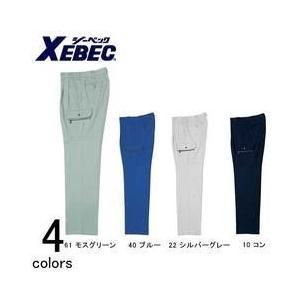 XEBEC(ジーベック) 秋冬作業服 ツータックラットズボン 2073|kanamono1