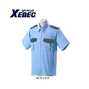 XEBEC(ジーベック) 春夏作業服 切替半袖シャツ 18301|kanamono1