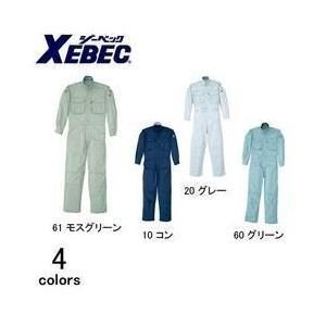 XEBEC(ジーベック) 春夏作業服 サマー続服 1298|kanamono1