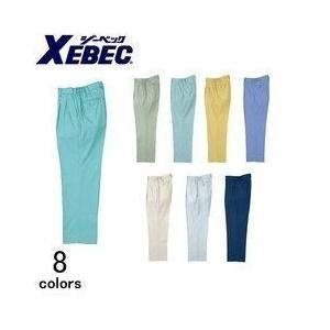 XEBEC(ジーベック)/春夏作業服/ツータックスラックス 1290 kanamono1