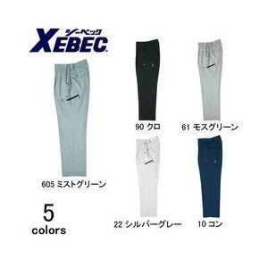 XEBEC(ジーベック)/春夏作業服/ツータックラットズボン 8896 kanamono1