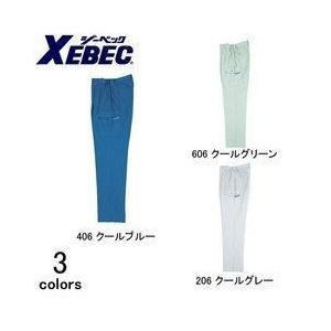 XEBEC(ジーベック) 春夏作業服 ツータックラットズボン 9656|kanamono1