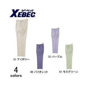 XEBEC(ジーベック)/春夏作業服/ワンタックラットズボン 2360|kanamono1