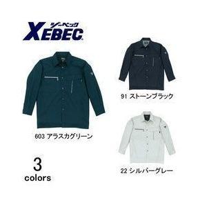 XEBEC(ジーベック)/春夏作業服/長袖シャツ 1253|kanamono1