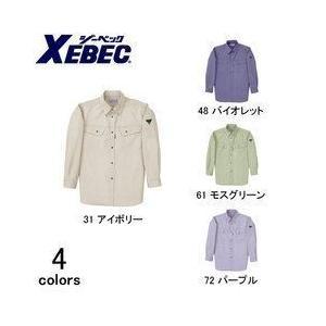 XEBEC(ジーベック)/春夏作業服/長袖シャツ 2330|kanamono1
