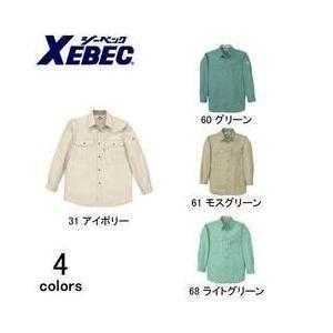 【エントリーでポイント5倍】作業服 作業着 XEBEC ジーベック 春夏作業服 長袖シャツ 5530|kanamono1