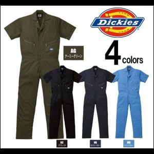 Dickies(ディッキーズ)/春夏作業服/半袖ツヅキ服 1312|kanamono1