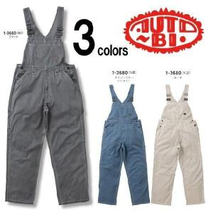 AUTO-BI(山田辰) 春夏作業服 AUTO-B EVOLUTION サロペット 3680|kanamono1