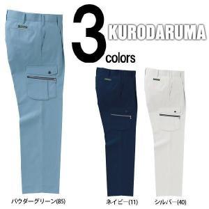 クロダルマ/春夏作業服/カーゴ 35592 kanamono1