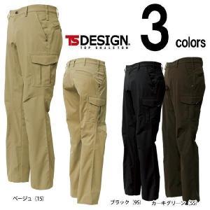 TSDESIGN(藤和) 春夏作業服 ストレッチタフメンズパンツ 84614|kanamono1