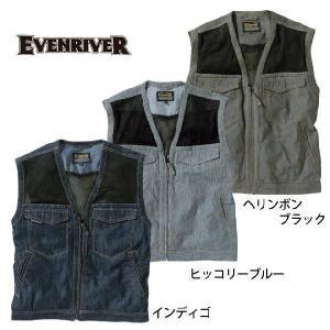 EVENRIVER(イーブンリバー) 春夏作業服 エアーライトベスト SR-2005|kanamono1