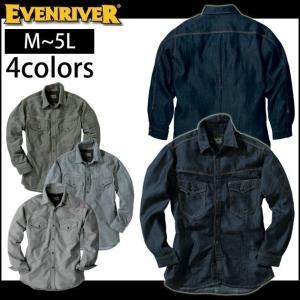 EVENRIVER(イーブンリバー) 春夏作業服 エアーライトシャツ SR-2006|kanamono1