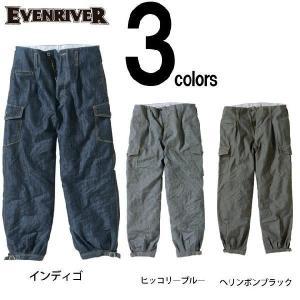 EVENRIVER(イーブンリバー) 春夏作業服 エアーライトカーゴニッカ SR-2009|kanamono1