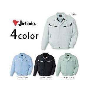 4L 自重堂 秋冬作業服 エコ製品制電ストレッチブルゾン 82000|kanamono1