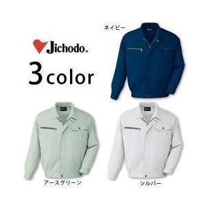 4L 自重堂 秋冬作業服 ストレッチブルゾン 82100|kanamono1