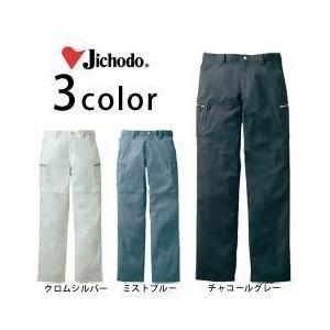 112cm 自重堂 秋冬作業服 ノータックカーゴパンツ 51802|kanamono1
