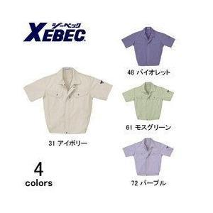 XEBEC(ジーベック)/春夏作業服/半袖ブルゾン 2310|kanamono1