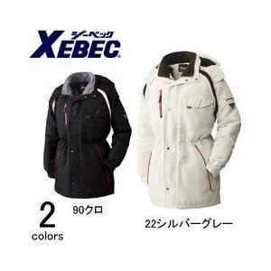 作業服 作業着 XEBEC ジーベック 防寒作業服 コート191|kanamono1