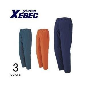 作業服 作業着 XEBEC ジーベック 防寒作業服 パンツ530|kanamono1
