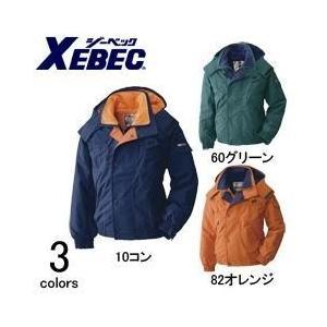 作業服 作業着 XEBEC ジーベック 防寒作業服 ブルゾン532|kanamono1