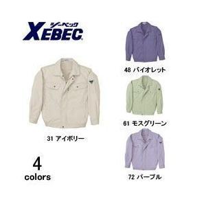 XEBEC(ジーベック)/春夏作業服/長袖ブルゾン 2340|kanamono1