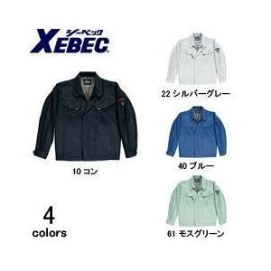 XEBEC(ジーベック) 春夏作業服 長袖ブルゾン 7564 kanamono1