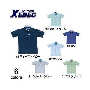XEBEC(ジーベック) 春夏作業服 半袖シャツ 1552|kanamono1