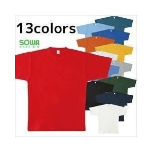 SOWA/年間作業服/半袖Tシャツ 0003|kanamono1