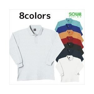作業服 作業着 SOWA 年間作業服 長袖ポロシャツ 0080|kanamono1