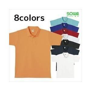 作業服 作業着 SOWA 年間作業服 半袖ポロシャツ 0087|kanamono1