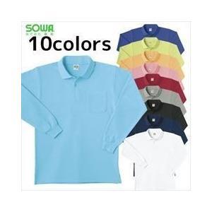 作業服 作業着 SOWA 年間作業服 長袖ポロシャツ 0090|kanamono1